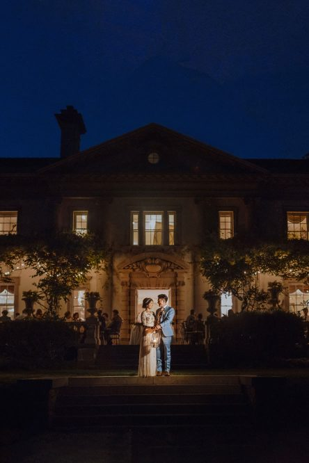 Romantic Liriodendron Wedding Pictures Maryland